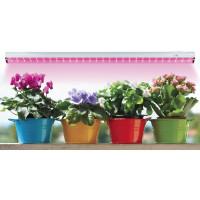 Светодиодный светильник для растений 14W, пластик, IP40, AL7001