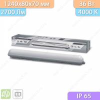 Светильник светодиодный герметичный ССП-159 36Вт 230В 4000К 2900Лм 1240мм  IP65 LLT