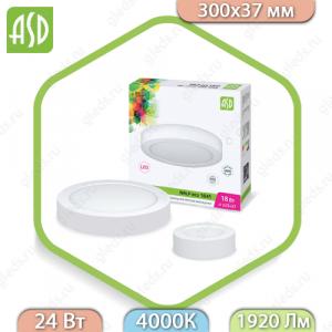 Светильник светодиодный накладной NRLP-eco 2445 24Вт 160-260В 4000К 1920Лм 300мм белый IP40 ASD