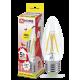 Лампа светодиодная LED-СВЕЧА-deco 5Вт 230В Е27 3000К 450Лм прозрачная IN HOME