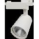 Светильник светодиодный трековый TR-01 14Вт 230В 4000К 1260Лм 92х112х148мм белый IP40 LLT