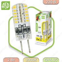 Светодиодная лампа LED-JCD-standard 2,0 Вт 220В GY6,35 150Лм ASD 3000K (для точечных светильников)