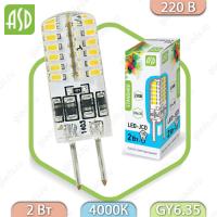 Светодиодная лампа LED-JCD-standard 2,0 Вт 220В GY6,35 150Лм ASD 4000K (для точечных светильников)