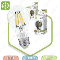 Светодиодная лампа LED Filament COB Е27 6 Вт 4000К 540Лм