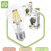 Светодиодная лампа LED Filament COB Е27 8 Вт 3000К 720Лм