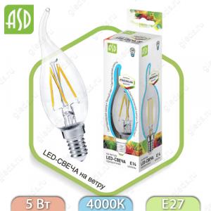 Светодиодная лампа LED Filament COB свеча на ветру E27 5 Вт 4000К 450Лм