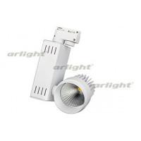 Светодиодный светильник LGD-538WH 18W Warm White