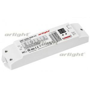 Диммер DALI SRP-2305-50W-CC (220V, 200-1500mA)