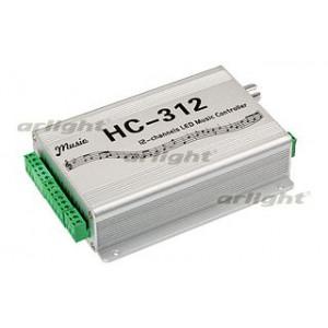 Аудиоконтроллер CS-HC312-SPI (5-24V, 12CH)