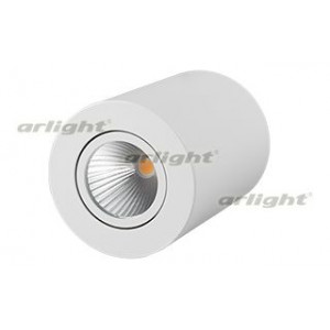 Светильник SP-FOCUS-R90-9W White