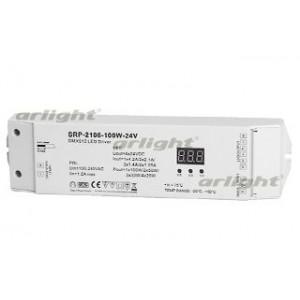 Декодер DMX SRP-2106-12-100W-CV (220V, 12V, 100W)