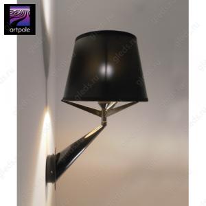 Светильник настенный Glanz W (Черный)