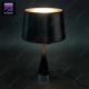 Светильник настольный Glanz T2 (Черный)