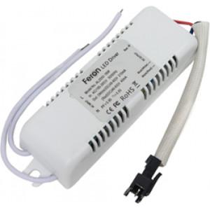 Драйвер для AL2660 8W AC185-265V DC 24-30V 280mA