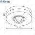 Датчик движения SEN4/LX28A 1200W 6m 120°(гориз.) 360°(верт.) потол. белый