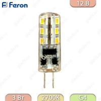 Светодиодная лампа LB-422 48LED(3W) 12V G4 2700K капсула силикон 13x38mm