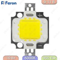 Светодиодный чип LB-1110, 10W 900Lm 6000K 9-11V 1050 МА угол обзора 120' (кристалл 35*0,024)