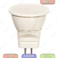 Светодиодная лампа LB-271 6LED (3W) 230V G5.3 6400K MR11