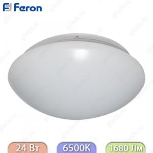 Светильник светодиодный накладной AL529 48LED, 24W, 1680Lum, 6500K