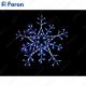 """Световая фигура """"снежинка"""", 100 LED белый+синий, 62*62см LT004"""