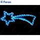 "Световая фигура ""комета"", 4м LED белый+синий, 24 LED/1м, 60*62см LT009"