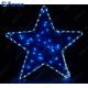 "Световая фигура ""звезда"", 4м LED белый+синий, 24 LED/1м, 60*60см LT015"
