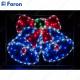 """Световая фигура """"колокольчики"""", 5м LED белый+синий+зеленый+красный, 24 LED/1м, 60*45см LT016"""