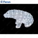 """Световая фигура """"медведь большой"""", 96 LED белый, 50*25*30см LT023"""