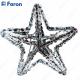 "Гирлянда ""8 звезд"", акрил, 56 LED белый, 1.36м + 5м CL39"