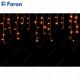 """Гирлянда """"дождь"""", 70 LED теплый белый, 1,4м *0.4м +1.4м прозрачный шнур CL14"""