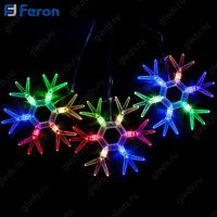 "Гирлянда ""ледяные снежинки"" 60 RGB LED, 10 снежинок (17*17см), длина 2м, шнур 1,5м. CL58"