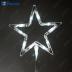 "Световая фигура ""Звезда на палочке"" 56LED (4*14LED), 65cm LT044 Комплект 4шт."