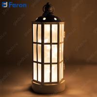 """Световая фигура """"Фонарь"""" 10 LED, 26см LT057"""