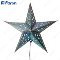 "Световая фигура из бумаги ""Звезда"" серебряная, 2*СR2032, 5LED (RGB) 45*45*6 см LT101"