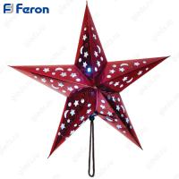 "Световая фигура из бумаги ""Звезда"" красная, 2*СR2032, 5LED (RGB) 45*45*6 см LT101"