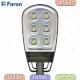 Светильник уличный светодиодный SP2556 6LED*25W - 6400K 90-265V 50/60Hz цвет серебро (IP65), 700*350*90mm