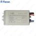 Выключатель бытовой 2-х канальный 30м с пультом управления, белый TM72 230V 1000W