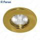 Светильник встраиваемый DL10/DL3201 MR16 50W G5.3 золото
