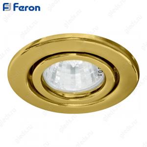 Светильник встраиваемый DL11/DL3202 MR16 50W G5.3 золото