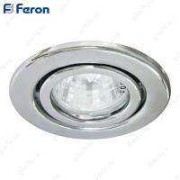 Светильник встраиваемый DL11/DL3202 MR16 50W G5.3 серебро