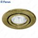 Светильник встраиваемый DL11/DL3202 MR16 50W G5.3 античное золото/GAB