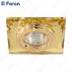 Светильник встраиваемый 8150-2 MR16 50W G5.3 желтый + золото