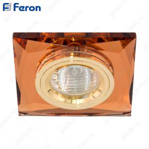 Светильник встраиваемый 8150-2 MR16 50W G5.3 коричневый + золото