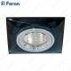 Светильник встраиваемый 8150-2 MR16 50W G5.3 серый + серебро