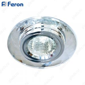 Светильник встраиваемый 8050-2 MR16 50W G5.3 серебро + серебро