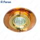 Светильник встраиваемый 8050-2 MR16 50W G5.3 коричневый + золото