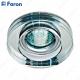 Светильник встраиваемый 8080-2, MR16 50W прозрачный,сереброG5.3