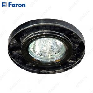 Светильник встраиваемый 8081-2 MR16 50W G5.3 серый,хром