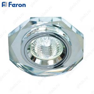 Светильник встраиваемый 8020-2 MR16 50W G5.3 серебро, серебро/ Silver-Silver