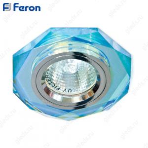 Светильник встраиваемый 8020-2 MR16 50W G5.3 7-мультиколор, серебро (перламутр)/ 7-multi color-Silver